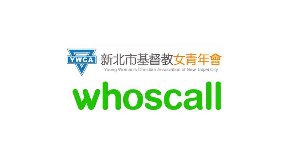 【出隊預告】09/14 新北市基督教女青年會