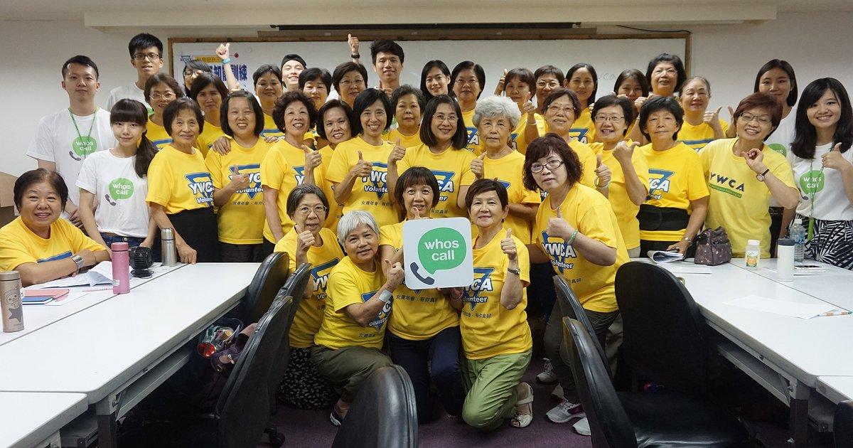 【出隊紀錄】 08/13 認真向學的 YWCA 志工老師們