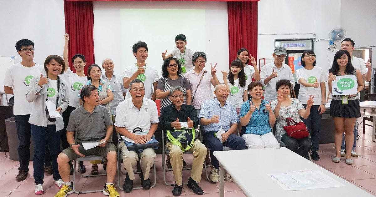 【出隊紀錄】08/19 台北市靈糧堂與大安區新龍里辦公室